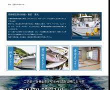 内房保田港の釣船・素泊 東丸の公式サイトを開設しました。